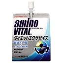 味の素 アミノバイタルゼリードリンク ダイエットエクササイズ180g 30個入 (AMINO VITAL)(スポーツドリンク)