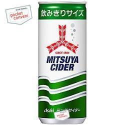 アサヒ三ツ矢サイダー250ml缶 30本入
