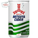 アサヒ三ツ矢サイダー160ml缶(ミニ缶) 30本入