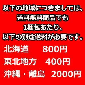 【送料無料】カルピスカラダカルピス500mlペ...の紹介画像2