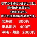 【送料無料★ポッキ...