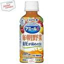 カルピス酸乳アミールS 毎朝野菜200mlペットボトル 24本入(野菜ジュース)(特定保健用食品 トクホ)