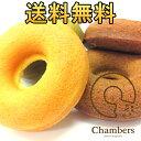 【送料無料】Chambers チェンバース焼きドーナツ選べるセレクション12個入【fsp2124】※北海道は別途300円必要です。【2P_0215】【RCP】