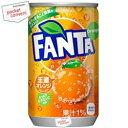 クーポン配布中★コカ・コーラファンタ オレンジ160ml缶(ミニ缶) 30本入 (コカコーラ Fanta)