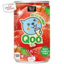 コカ・コーラミニッツメイド Qoo りんご160g缶(ミニ缶) 30本入 (コカコーラ クー)