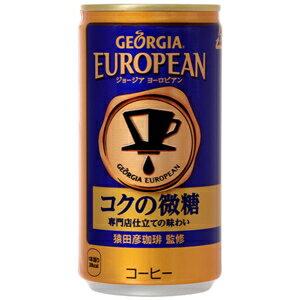 クーポン配布中★コカ・コーラ ジョージアヨーロピアンコクの微糖185g缶×30本入(コカコーラ GEORGIA)