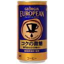 コカ・コーラ ジョージアヨーロピアンコクの微糖185g缶×30本入〔コカコーラ GEORGIA〕
