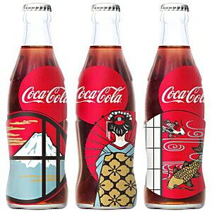 コカ・コーラ ワンウェイボトル ジャパンデザインボトル コカコーラ