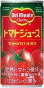 デルモンテ トマトジュース 190g缶 30本入[野菜ジュース]