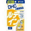 DHC20日分ルテイン1袋[サプリメント]