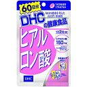 【60日分】 DHCヒアルロン酸1袋[サプリメント]