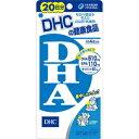 DHC20日分(80粒)DHA1袋[サプリメント]