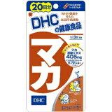 DHC20日分 マカ1袋[サプリメント]【楽ギフのし】【RCP】お買い物マラソン【HLSDU】