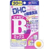 DHC20日分 ビタミンBミックス1袋[サプリメント]【楽ギフのし】【RCP】スーパーセール【HLSDU】