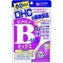 【60日分】 DHCビタミンBミックス1袋[サプリメント]