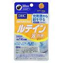DHC20日分ルテイン光対策1袋(サプリメント 機能性表示食品)