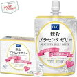 【送料無料】DHC飲むプラセンタゼリー ピーチ味1箱(70g×5パック)[サプリメント]※北海道は別途600円必要です。