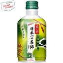 ダイドー葉の茶 日本一の茶師監修275gボトル缶 24本入