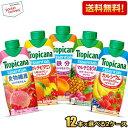 【送料無料】キリン トロピカーナエッセンシャルズ330