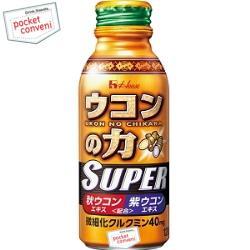 ハウスウェルネスウコンの力 スーパー120mlボトル缶 30本入(栄養ドリンク)