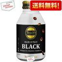 あす楽【送料無料】伊藤園TULLY'S COFFEEBARISTA'S BLACK285mlボトル缶