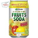 伊藤園スーパーフルーツMIXフルーツソーダ350ml缶 24本入