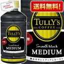 クーポン配布中★【送料無料】 伊藤園TULLY'S COFF...