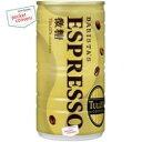 伊藤園 TULLY'S COFFEEBARISTA'S ESPRESSO 微糖180g缶 30本入(タリーズコーヒー バリスタズ エスプレッソ 缶コーヒー)
