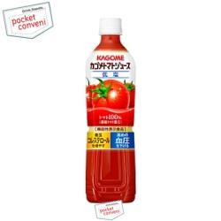 カゴメ株式会社|カゴメトマトジュース