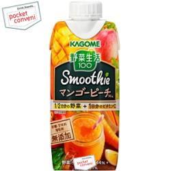 カゴメ野菜生活100 SmoothieマンゴーピーチスムージーMix330ml紙パック 12本入(野菜生活スムージー 野菜ジュース)