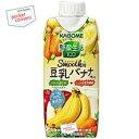 カゴメ野菜生活100 Smoothie豆乳バナナMix330ml紙パック 12本入[野菜生活スムージー 野菜ジュース]