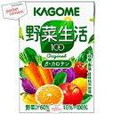 カゴメ野菜生活100オリジナル100ml紙パック 36本入[野菜ジュース]