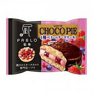 ロッテチョコパイ PABLO監修4種ベリーのチーズケーキ個売りタイプ 6個入