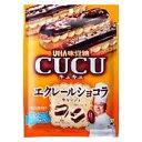 味覚糖75gCUCU エクレールショコラ6袋入(CUCU)