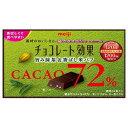 明治チョコレート効果カカオ72%旨み抹茶&香ばし米パフ49g×5箱入