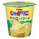 ショッピングお買い得 カルビー52gじゃがりこ のり塩バター味12カップ入