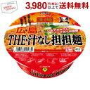 ヤマダイ ニュータッチ凄麺広島THE・汁なし担担麺128g×12食入(まぜそば)