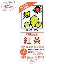 キッコーマン飲料豆乳飲料 紅茶1000ml紙パッ...の商品画像