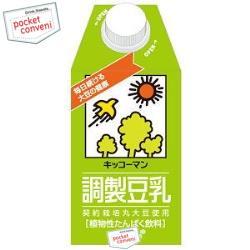 クーポン配布中★キッコーマン飲料豆乳飲料 調製豆乳500ml紙パック 12本入