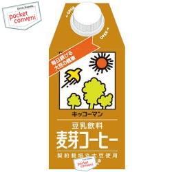 クーポン配布中★キッコーマン飲料豆乳飲料 麦芽コーヒー500ml紙パック 12本入
