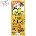 紀文豆乳飲料 アーモンド200ml紙パック 18本入【RCP】【HLS_DU】楽天スーパーセール