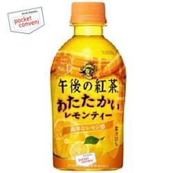 レモンティー ペットボトル