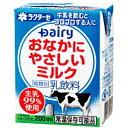 起司, 乳製品 - 南日本酪農協同(株)デーリィ おなかにやさしいミルク200ml紙パック 24本入[常温保存可能]