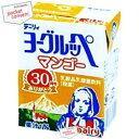 南日本酪農協同(株)デーリィ ヨーグルッペマンゴー200ml紙パック 24本入(常温保存可能)
