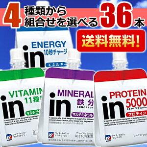 クーポン ウイダー エネルギー ビタミン プロテイン ミネラル ウイダーイン