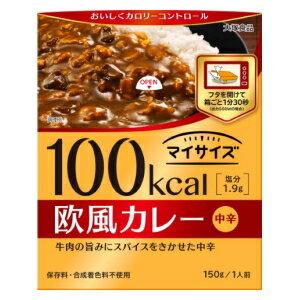大塚食品マイサイズ 欧風カレー150g×10食(カレー欧風 100kcal ダイエット食品)