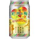 ポッカサッポロ紀州の梅スパークリング350ml缶 24本入