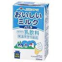 らくのうマザーズおいしいミルクバニラ250ml紙パック 24本入