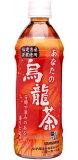 サンガリアあなたの烏龍茶500mlペットボトル 24本入【楽ギフのし】スーパーセール【RCP】【HLSDU】