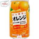 クーポン配布中★サンガリアすっきりとオレンジ340g缶 24本入
